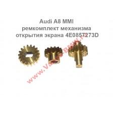 Audi A8 MMI ремкомплект механизма открытия экрана 4E0857273D